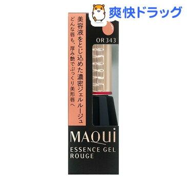 資生堂 マキアージュ エッセンスジェルルージュ OR343(6g)【マキアージュ(MAQUillAGE)】