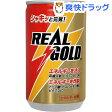 リアルゴールド(160mL*30本入)【リアルゴールド】[160ml 炭酸飲料 REAL GOLD コカコーラ]【送料無料】