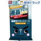 激落ちシート 液晶テレビ用(15枚入)【激落ち(レック)】