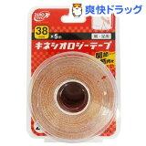 ゼロ・テックス キネシオロジーテープ 38mm*5m(2巻)