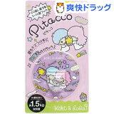 ピタッコ シール型フック キキララ パープル(1コ入)