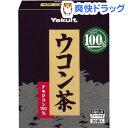 ヤクルト ウコン茶(150g(5gx30袋入))★税込2980円以上で送料無料★