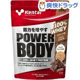 ケンタイ パワーボディ100%ホエイプロテイン ミルクチョコ風味(350g)