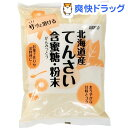ムソー 北海道産てんさい含蜜糖・粉末(500g)