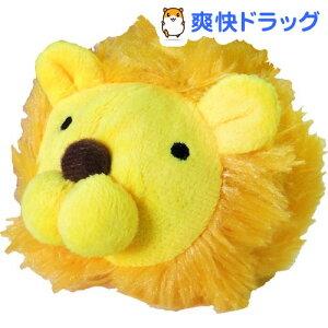 まんまるズーズー ライオン(1コ入)【まんまるシリーズ(ペット)】[犬 おもちゃ]