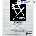 【第2類医薬品】サンテFXネオ(12mL)【サンテ】