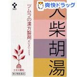 ツムラ漢方薬 大柴胡湯エキス顆粒(24包)