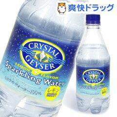 クリスタルガイザー レモン 炭酸水 / クリスタルガイザー(Crystal Geyser) / 水ミネラルウォー...