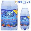 クリスタルガイザー ベリー 炭酸水 / クリスタルガイザー(Crystal Geyser) / 水ミネラルウォー...
