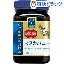 マヌカヘルス マヌカハニー MGO100+(500g)【マヌカヘルス】【送料無料】