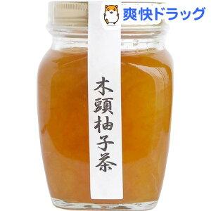 木頭村 木頭柚子茶(300g)【木頭村】