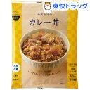 イザメシDON 和風出汁のカレー丼(310g)【IZAMESHI(イザメシ)】[防災グッズ 非常食] 1