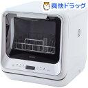 コイズミ KOIZUMI KDE0500W 食器乾燥機[コンパクト KDE0500W]