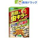 フマキラー カダン お庭の虫キラー 誘引殺虫粒剤(700g)【カダン】