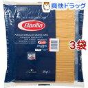 バリラ No.5(1.7mm) スパゲッティ 業務用(5kg