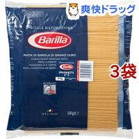バリラNo.5(1.7mm)スパゲッティ業務用