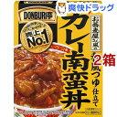 DONBURI亭 お蕎麦屋さん風のカレー南蛮丼(165g*2箱セット)【DONBURI亭】 - 爽快ドラッグ