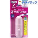 ビオレZ 薬用デオドラント ロールオン せっけんの香り(40...