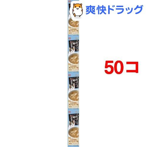 キャットフード・サプリメント, キャットフード  3 (25g450)