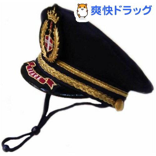 キャットプリン ボクはパイロット 機長の帽子(1枚入)【送料無料】