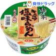 イトメン 麺喰い亭 キャベツ塩味らぁめん(1コ入)