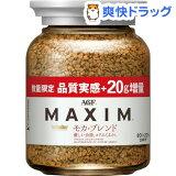 マキシム インスタントコーヒー モカブレンド 20g増量(100g)