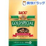 ゴールドスペシャル キリマンジァロブレンド(400g)