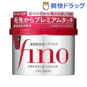 【在庫限り】フィーノ プレミアムタッチ 浸透美容液ヘアマスク(230g)【フィーノ(fino)…