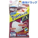 フィッティ 7デイズマスクイーEX 立体ドーム型 やや小さめ ホワイト(7枚入)