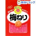 ノーベル製菓 ねりり梅ねり(20g)