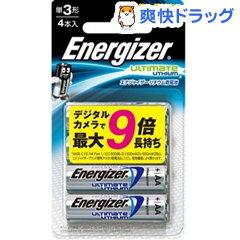 エナジャイザー リチウム乾電池 単3形 FR6ELU4BP(4本入)【エナジャイザー】