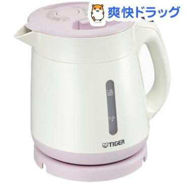 タイガー 電気ケトル わく子 ピンク PCI-G100P(1台)【送料無料】