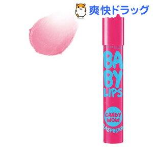 メイベリン リップクリーム キャンディ ワオ 01 ラズベリーピンク(2.0g)【メイベリン】
