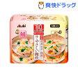 リセットボディ 体にやさしい鯛&松茸雑炊(5食)【リセットボディ】[ダイエット食品 ぞうすい]