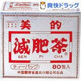 美的減肥茶(80包)