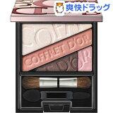 【コフレドール企画品】コフレドール ビューティオーラアイズ 08 ボルドーブラウン(3.5g)