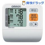 オムロン デジタル 自動血圧計 HEM-6200(1台)