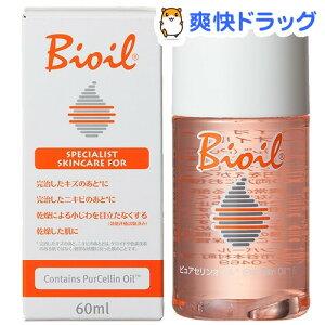 バイオイル(60mL)【バイオイル】[美容液 乾燥対策]
