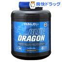 ハレオ ブルードラゴンアルファ ミルクチョコレート(2kg)【ハレオ(HALEO)】 1