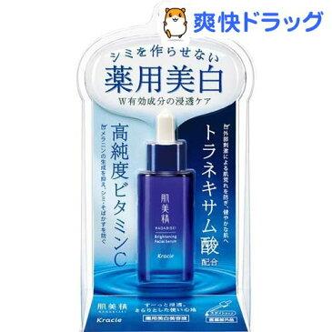 肌美精 ターニングケア美白 薬用美白美容液(30ml)【肌美精】