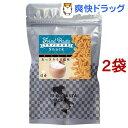 dfe フライドパスタスナック あっさりうま塩味(55g*2袋セット)【dfe】 その1