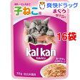 【おススメ】カルカン パウチ 12ヶ月までの子猫用 かにかま入りまぐろ(70g*16コセット)【カルカン(kal kan)】