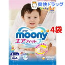 ム-ニ-エアフィットM64枚(Mサイズ*64枚入*4コセット)【ムーニ...