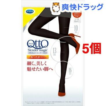 メディキュット スレンダーマジック タイツ L-LL(1足*5コセット)【メディキュット(QttO)】