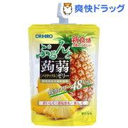 ぷるんと スタンディング パイナップル