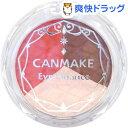 キャンメイク アイニュアンス 32 ショコラアップル(1コ入)【キャンメイク(CANMAKE)】