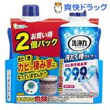 洗浄力 洗たく槽クリーナー(550g*2コ入)
