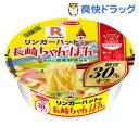 エースコック ロカボデリ リンガーハットの長崎ちゃんぽん 糖質オフ(12コ入)