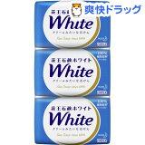 花王ホワイト バスサイズ(3コ入)