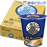 和ラー 博多 鶏の水炊き風 ケース(12コ入)